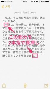 iPhone-2014_07_18-20_10_19_000 2
