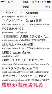 iPhone-2014_07_18-22_02_31_000