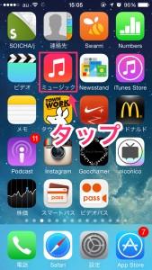 iPhone-2014_07_25-15_05_48_000