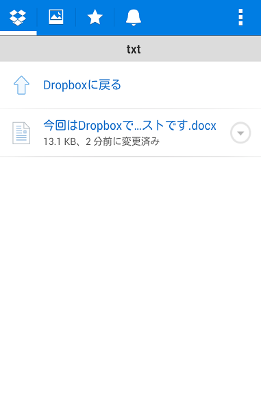 Screenshot_2014-08-24-11-53-28