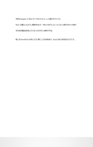 Screenshot_2014-08-24-11-53-37