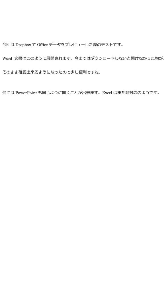 Screenshot_2014-08-24-11-54-18