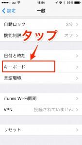 iPhone-2014_08_21-18_54_04_000