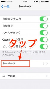 iPhone-2014_08_21-18_54_08_000