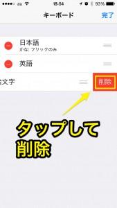 iPhone-2014_08_21-18_54_27_000