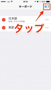 iPhone-2014_08_21-18_54_32_000