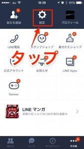 iPhone-2014_08_21-19_39_31_000