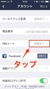 iPhone-2014_08_21-19_42_38_000