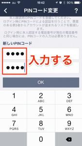 iPhone-2014_08_21-19_42_48_000