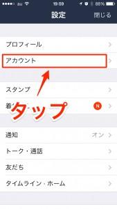 iPhone-2014_08_21-19_59_10_000