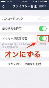 iPhone-2014_08_21-21_02_45_000