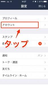iPhone-2014_08_22-14_27_09_000