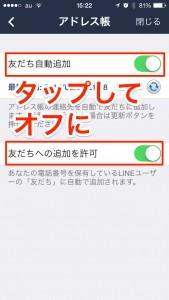iPhone-2014_08_22-15_22_46_000