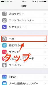 iPhone-2014_08_22-16_31_39_000