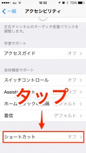 iPhone-2014_08_22-16_32_18_000