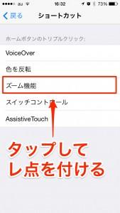 iPhone-2014_08_22-16_32_41_000