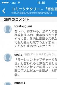 iPhone-2014_08_22-16_35_18_000