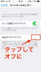 iPhone-2014_08_22-16_53_00_000