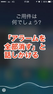 iPhone-2014_08_22-17_29_01_000