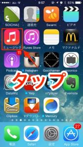 iPhone-2014_08_23-09_57_27_000