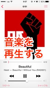 iPhone-2014_08_23-09_57_38_000