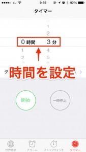 iPhone-2014_08_23-09_59_53_000