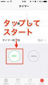 iPhone-2014_08_23-09_59_53_000 3