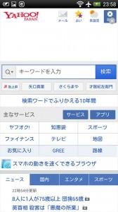 Screenshot_2014-09-14-23-58-35