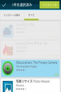 Screenshot_2014-09-15-01-00-22