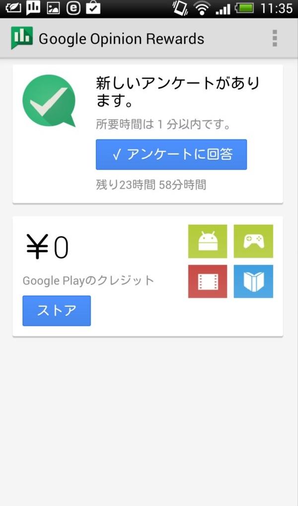 Screenshot_2014-09-30-11-36-18