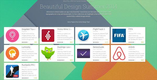 Googleが発表。2014年夏のデザインが美しいアプリたち