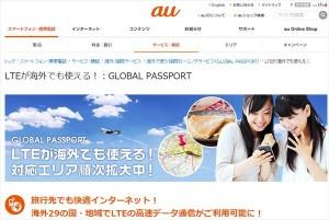 global-passport_lp-lte