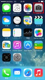 iphone連射機能1