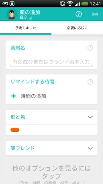 Screenshot_2014-10-15-12-41-18