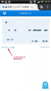 Screenshot_2014-10-29-10-20-00