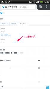 Screenshot_2014-10-29-10-20-38