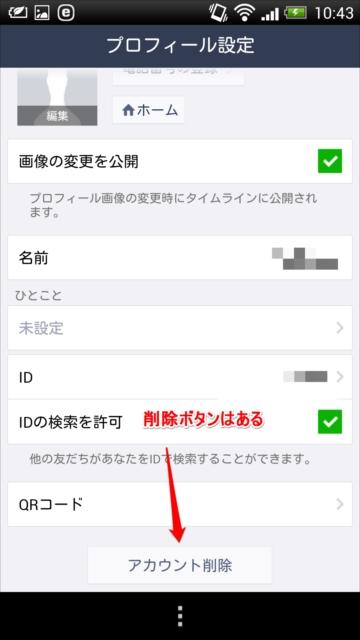 Screenshot_2014-10-30-10-43-21