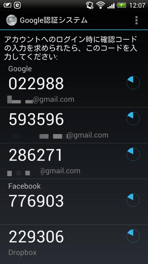 Screenshot_2014-10-30-12-07-26