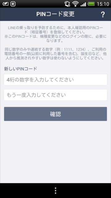 Screenshot_2014-10-30-15-10-40