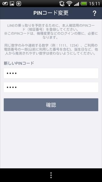 Screenshot_2014-10-30-15-11-05