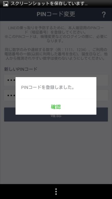 Screenshot_2014-10-30-15-11-10