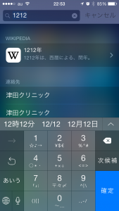 iPhone-2014.10.14-22.53.02.000