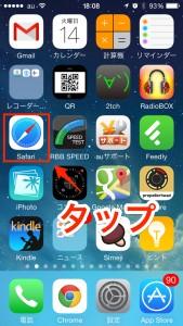iPhone-2014_10_14-18_08_19_000 2