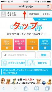 iPhone-2014_10_14-18_09_54_000