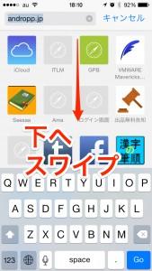 iPhone-2014_10_14-18_10_42_000