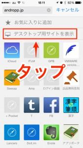 iPhone-2014_10_14-18_11_16_000