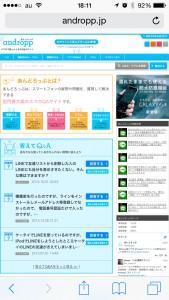 iPhone-2014_10_14-18_11_37_000
