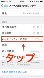 iPhone-2014_10_14-18_42_45_000