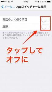 iPhone-2014_10_14-18_42_54_000