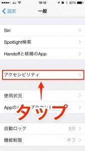 iPhone-2014_10_14-19_10_31_000
